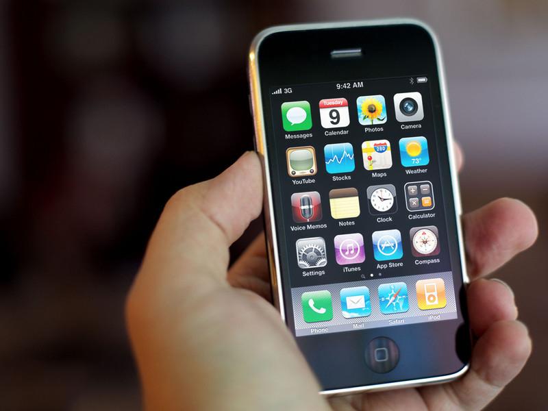 Apple iphone và những thay đổi - 2