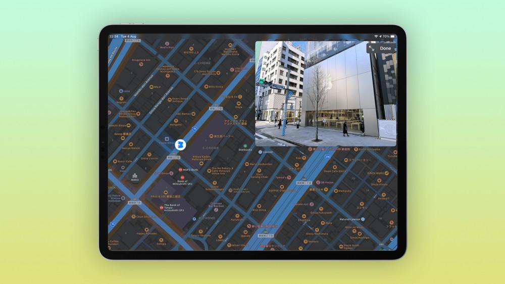 Apple mở rộng tính năng nhìn xung quanh của apple map tại nhật bản - 1
