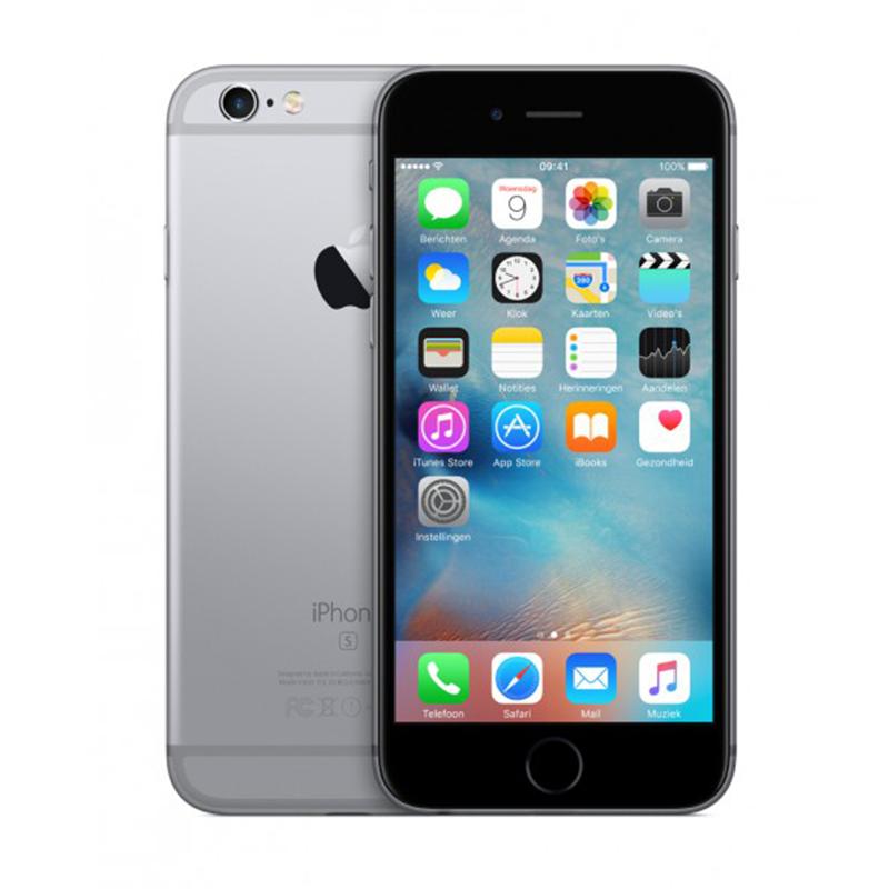 iPhone 6S 64G - Lock - Xám- 99%