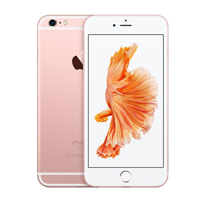 iPhone 6S Plus 16G Hồng 96%