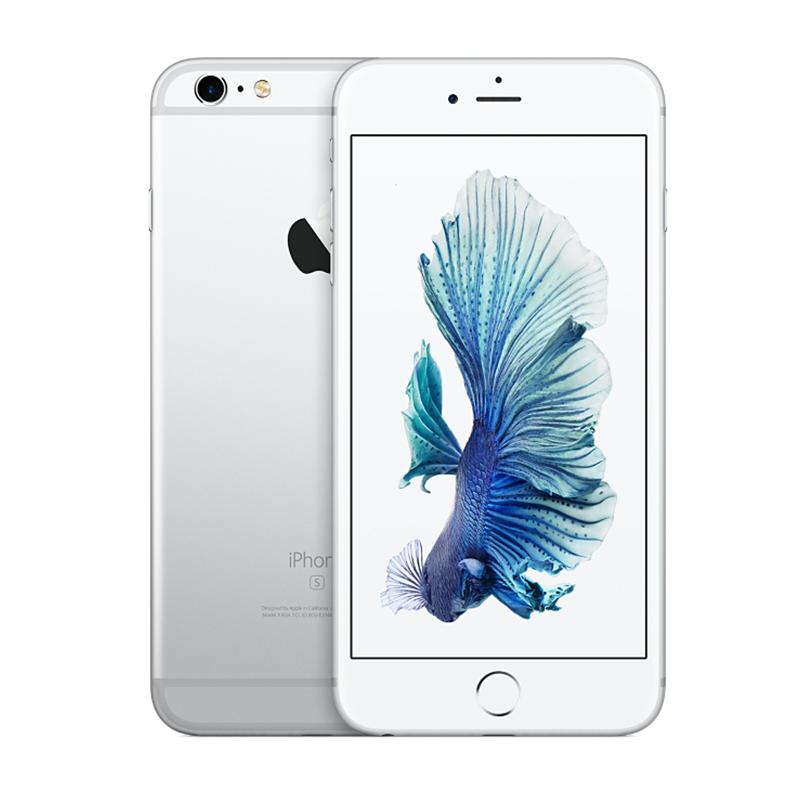 iPhone 6S Plus 64GB - Quốc tế - Trắng ( Loại C - 97%)
