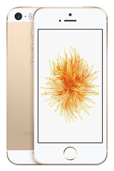 IPHONE 5 SE 16G - Quốc tế - VÀNG (Likenew)